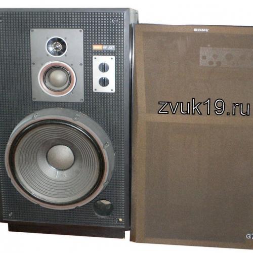 Акустическая система Sony SS G 7 с грилем