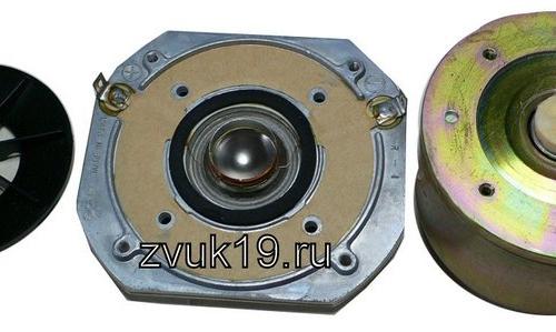 Магнитная система ВЧ динамика Sony SS G7