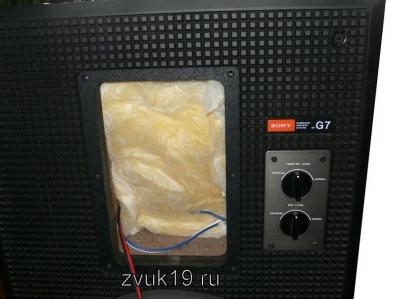 ВЧ и СЧ регулировки Sony SS G 7