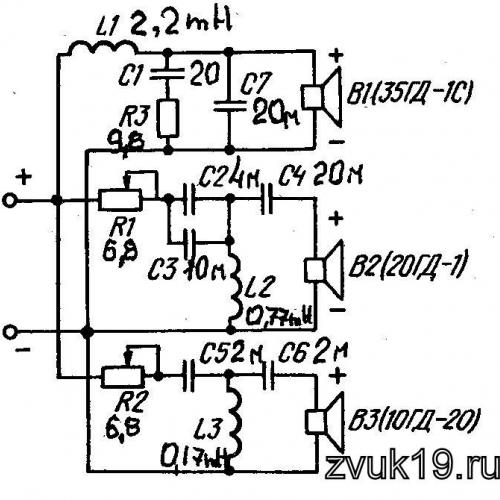 Схема фильтра 35АС 021