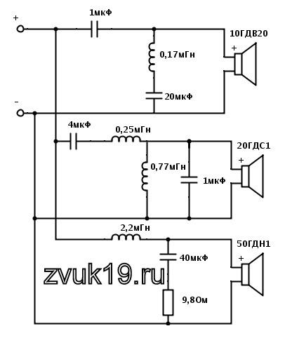 Схема фильтра №1