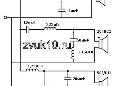 Схема фильтра №2