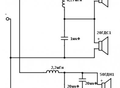Схема фильтра №3