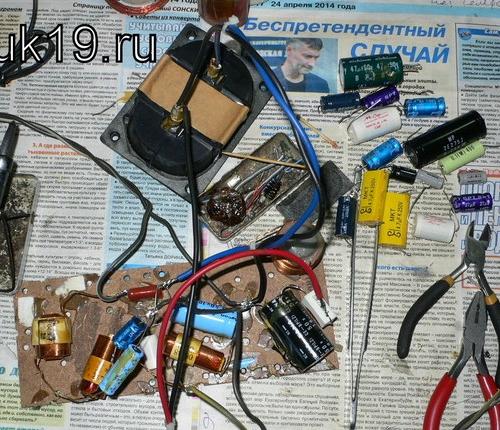 Рис 4. Новый кроссовер АС DIATONE DS 77 HRX