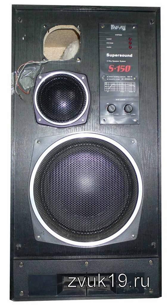 Акустическая система S-150